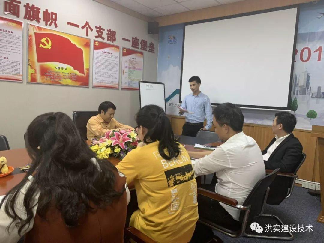 """广东洪实丨周三分享会——""""经历..."""