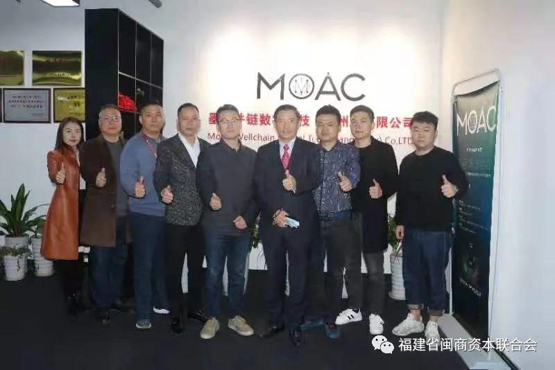 数字经济产业的融合发展——福建省...