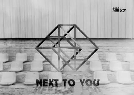 你想看的MV你做主!乐华七子再出新专,专辑解锁新姿势!