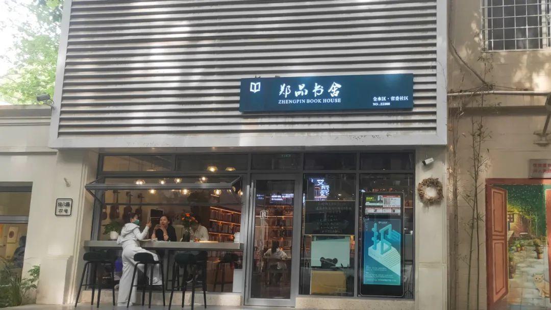 城市书房优秀案例|郑州已建成65座城市书房