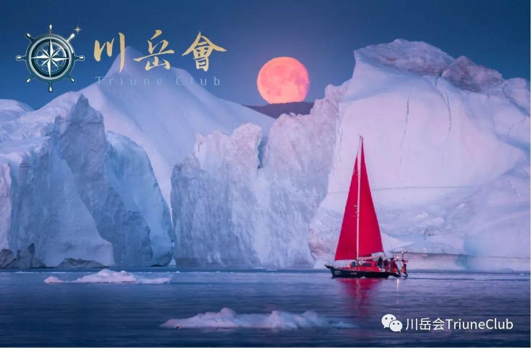 2019世界探险旅游协会(ATTA)中国首场行业沙龙 | 高端旅行的探索精神