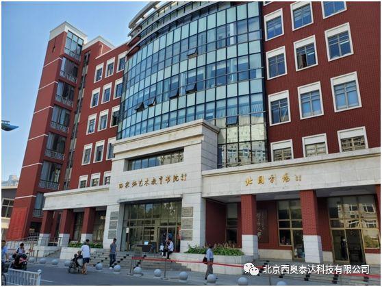 热烈庆祝北京师范大学琴房教室预约管理系统助力大学教育教学