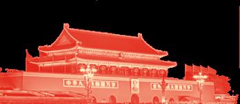 """中检联公司党支部开展""""亮身份 树形象 做表率""""活动"""
